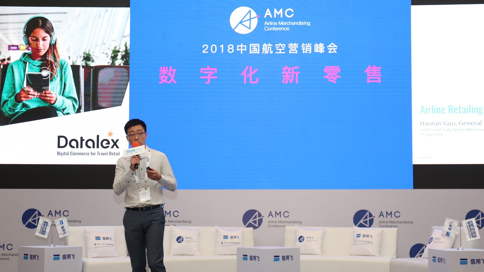 Chris Kwok Keynote Speaker at AMC